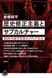 kurahashi sama_cove_r20180209